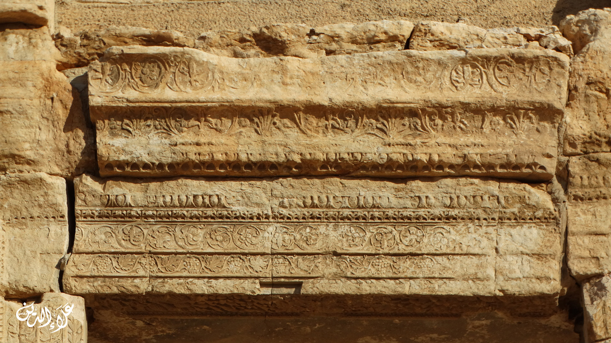 كتابات جدارية